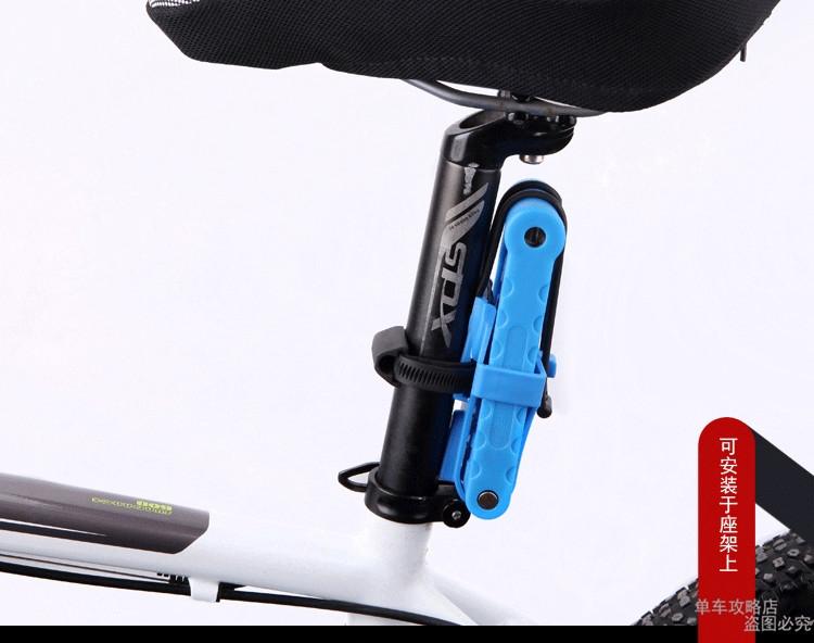 Велозамок сегментний Tonyon 3881 - 6