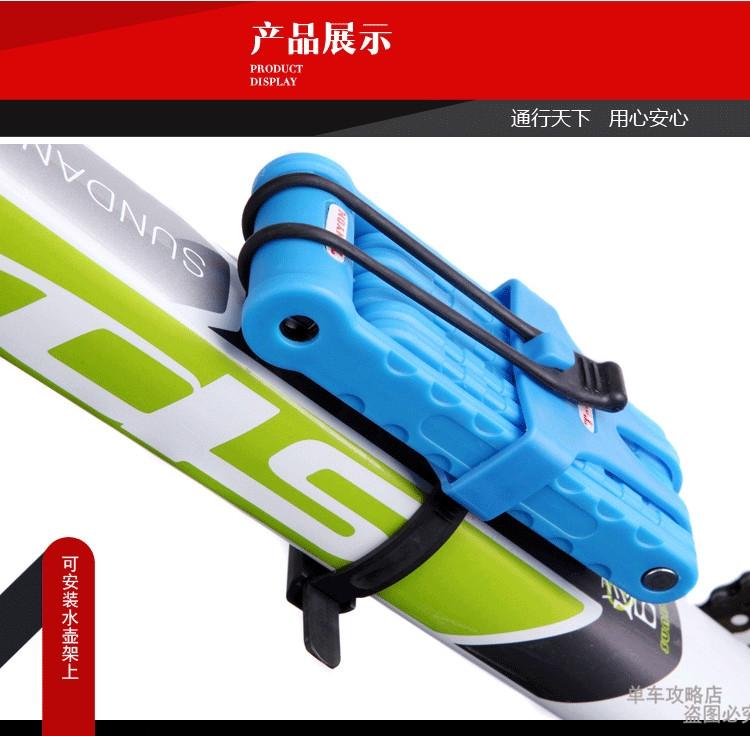 Велозамок сегментний Tonyon 3881 - 4