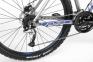 Велосипед Kross LEVEL R1 2017 - 5